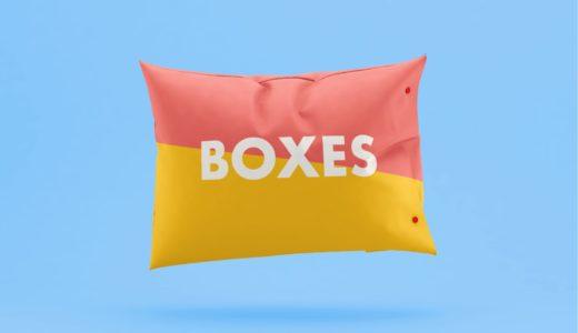 SANGOで約30種類のボックスを挿入しよう